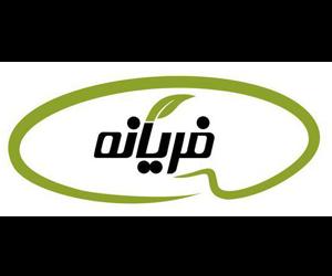 faryaneh logo